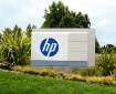 HP-logo-618x411